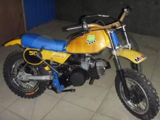 Suzuki JR50