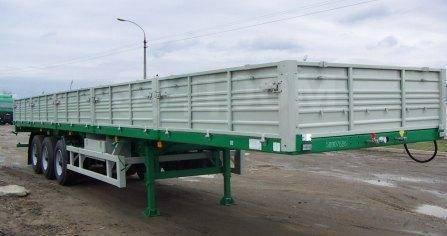 МАЗ 975800. Полуприцеп МАЗ-975800-2012 рессорный (есть пневмо), 28 000кг.