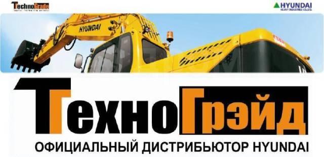 Hyundai. HL760-9S! Новая модель! Гарантия-Сервис 2 года!, 3,20куб. м.