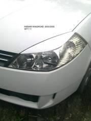 Накладка на фару. Nissan Wingroad, WFNY11, WFY11, WHNY11, WHY11, WPY11, WRY11