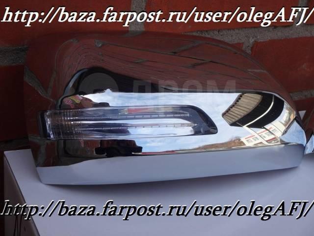 Корпус зеркала. Toyota Land Cruiser, URJ200, URJ202, URJ202W, UZJ200, UZJ200W, VDJ200, J200, GRJ200 Lexus LX570, URJ201, URJ201W 1URFE, 1VDFTV, 2UZFE...