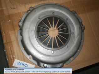 Корзина сцепления (прижимной диск) Peugeot, Citroen
