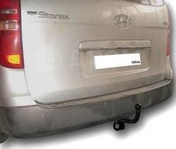 Фаркоп Hyundai Grand Starex H1 2008-2014