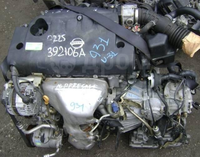 Двигатель в сборе. Nissan: Teana, Rogue, Caravan, X-Trail, NV350 Caravan, Presage, Elgrand, Altima, Serena, Sentra, Bassara, Murano QR25DE, QR25, QR25...