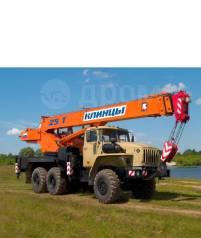 Кран Урал 25 тонн вездеход