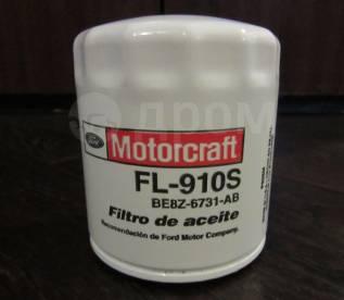 Фильтр масляный FORD, Mazda, LAND Rover, Chrysler OEM USA в наличии