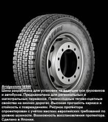 Bridgestone W990, 315/70R22.5