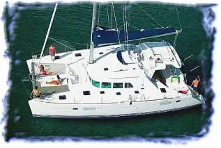 Морская рыбалка путешествия катер катамаран яхта от собственника