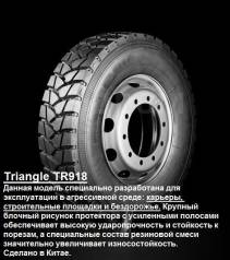 Triangle Group TR918, 315/80R22.5