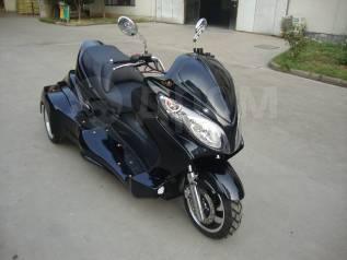 Yamaha Trike Majesty, 2020