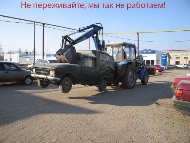 Услуги эвакуатора из Владивостока в Уссурийск.