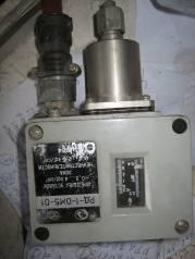 Датчик-реле давления РД-1-ОМ5-01 в наличии.