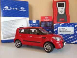 Ремонт и обслуживание автомобилей из Южной Кореи