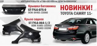 Крыло заднее Toyota Camry 11- LH
