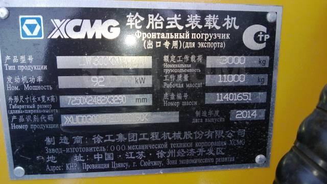 XCMG LW300F. XCMG, 1,80куб. м.