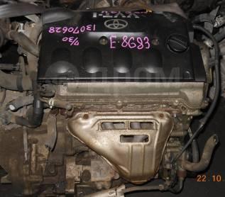 Двигатель   1NZ FE