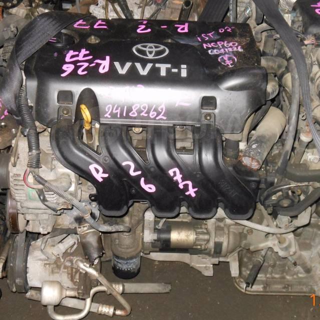 Двигатель в сборе. Toyota Platz, NCP16 Toyota ist, NCP60 Toyota Corolla, NZE120 Toyota Probox, NCP50, NCP160, NCP160V, NCP165, NCP165V, NCP50V 2NZFE