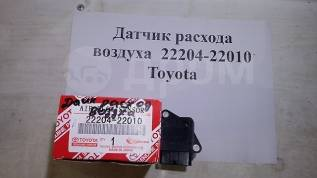 Датчик расхода воздуха 22204-22010 Toyota. Расходомер. Новый. отправка