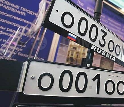 Поставить авто на учет в иркутске