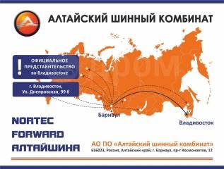 Российские шины напрямую с Алтайского Шинного Комбината!