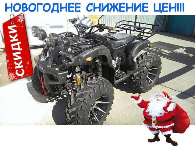 Yamaha Grizzly. исправен, есть псм\птс, без пробега. Под заказ из Владивостока