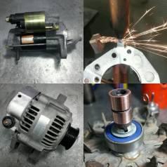 Ремонт стартеров генераторов 12/24v качество гарантируем установка