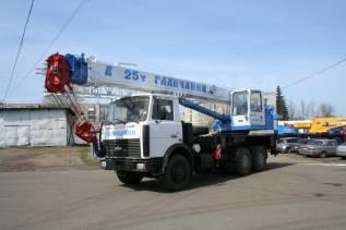 Галичанин КС-55713. -6В, 28,00м.