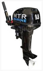 Лодочный мотор T9.8BMS MTR Marine (246 куб. см), Оф. дилер Мото-тех