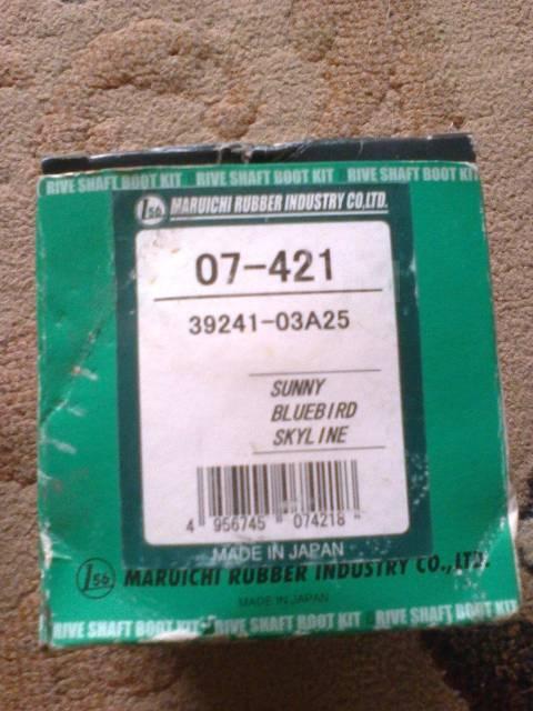 Пыльник шруса Maruichi 07-421 Nissan Sunny FB15 QG15DE 2 шт
