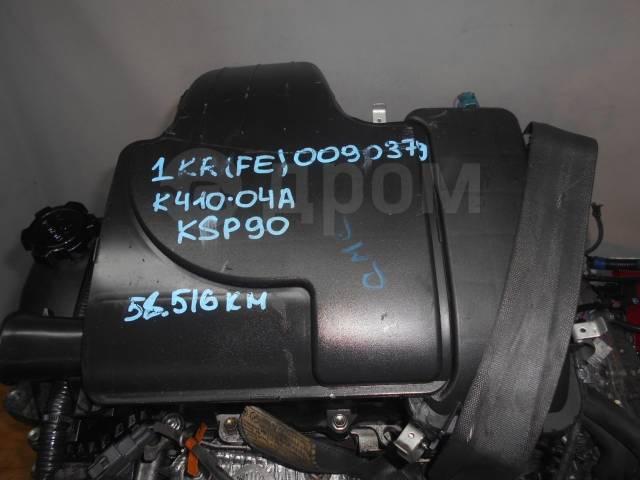 Двигатель в сборе. Toyota: Vitz, iQ, Aygo, Passo, Belta 1KRFE, 1NRFE, 1NRFKE, 1NZFE, 1NZFXE, 2NZFE, 2SZFE, 2ZRFE, K3VE