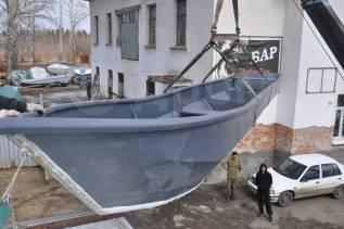 """Лодка """"Бат"""""""