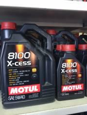 5 литров Motul X-Cess 8100 5w40