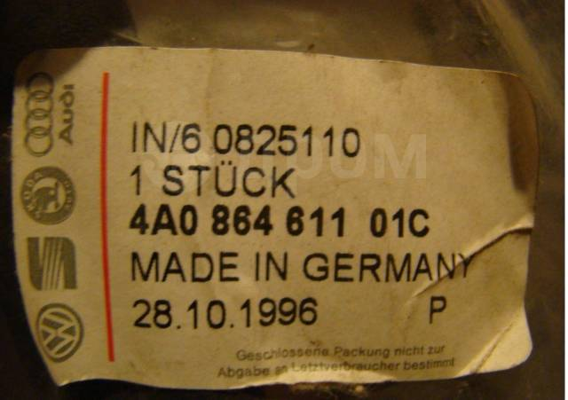 Накладка порога левая Audi 100