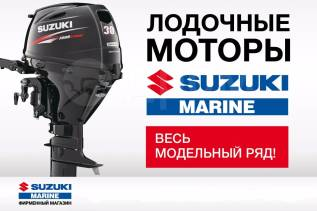 Официальный дилер Suzuki-Центр на Полярной