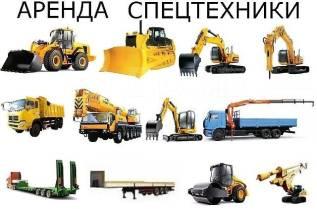 Экскаваторы, Бульдозеры, Гидромолоты, Тралы, Каток, Погрузчик, Краны