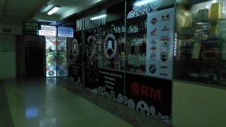 Мото Магазин Motorsnow в Хабаровске (мотозапчасти, расходники)