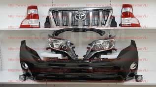 Рестайлинг комплект на Toyota Land Cruiser Prado 150