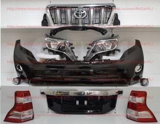 Полный рестайлинг комплект на Prado 150 Задний + передний