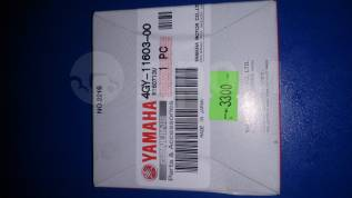Кольца поршневые Yamaha Tt250r TTR250