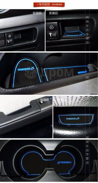коврики в ниши дверей панелей Mazda 6 белая окантовка