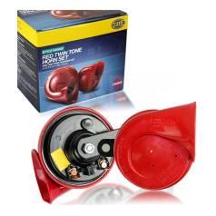 Звуковой сигнал (клаксоны) Hella Twin Tone Horn Set TE16