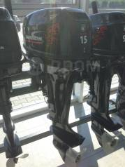 Лодочный мотор Golfstrema T18