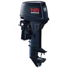 Лодочный мотор NS Marine NM 50 Eptol +Подарок