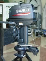 Насадка водометная Yamaha 25B, 30H, Small RU-Y25 (Тайвань)