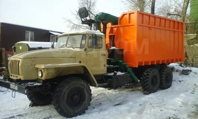 Урал. -Металловоз, 5 000куб. см., 20 000кг., 6x6