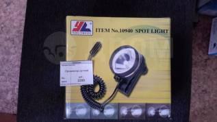Продам прожектор переноску