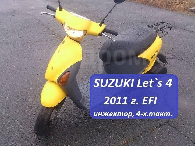 Suzuki Lets 4. 50куб. см., исправен, без птс, с пробегом