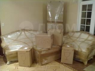 Доставка сборного груза (домашних вещей) из Владивостока .