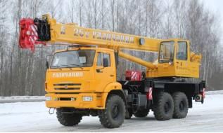 Галичанин КС-55713-5В, 2021