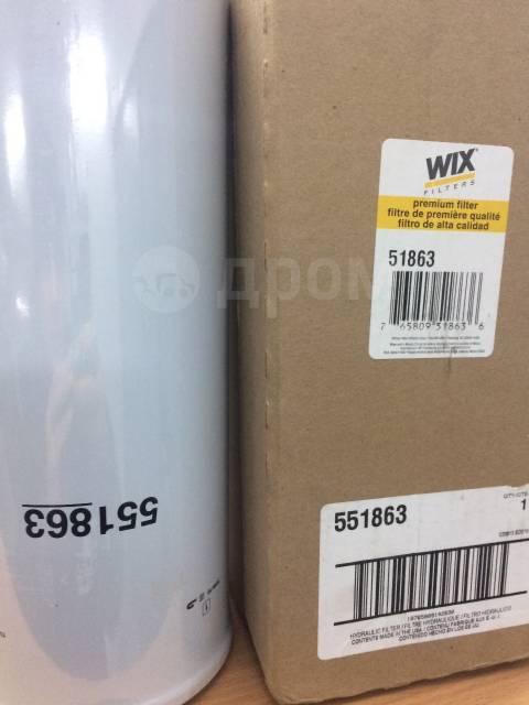 Фильтр гидравлический Wix 51863